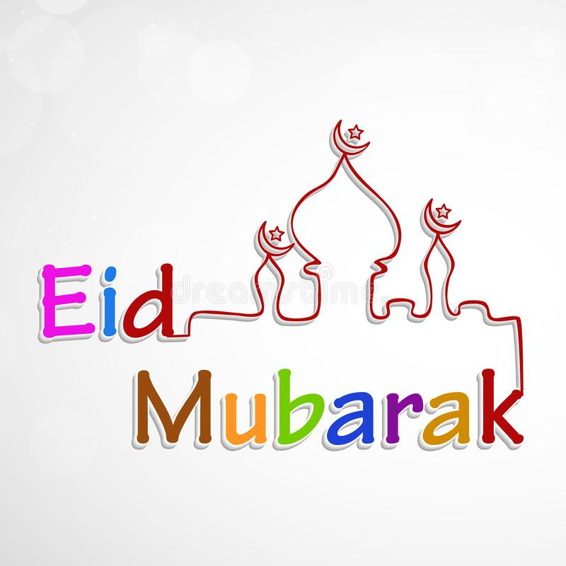 Illustration des moslemischen Festivals Eid Background lizenzfreie abbildung