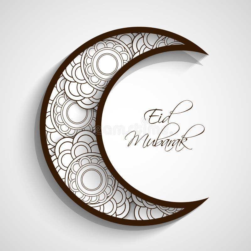 Illustration des moslemischen Festivals Eid Background lizenzfreie abbildung