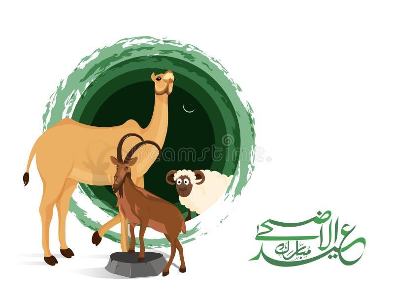 Illustration des Tieres auf abstraktem Hintergrund mit islamischem arabischem Kalligraphietext von Eid al-Fitr Mubarak stock abbildung