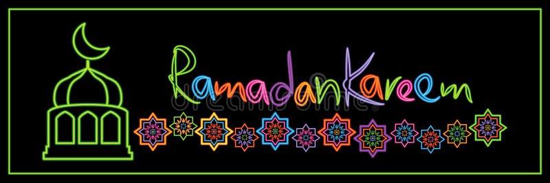 Singapore Ramadan Kareem colorful banner royalty free illustration