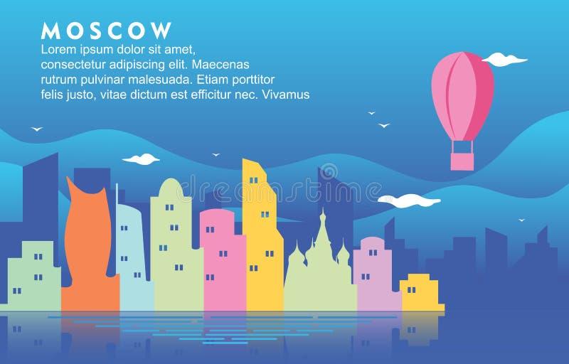 Illustration dynamique de fond d'horizon de paysage urbain de bâtiment de ville de Moscou Russie illustration de vecteur