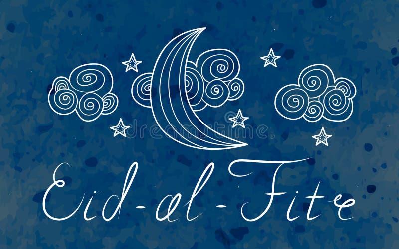 Illustration Eid al Fitr royaltyfri illustrationer