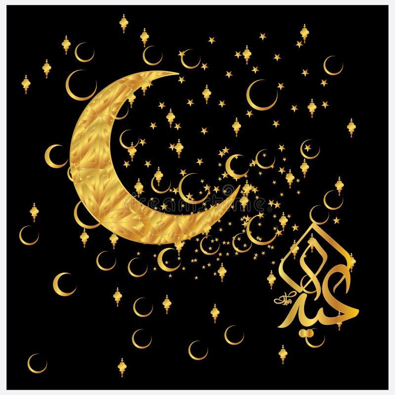 Eid Mubarak Celebration. Illustration of Eid Mubarak with Arabic calligraphy for the celebration of Muslim community festival royalty free stock images