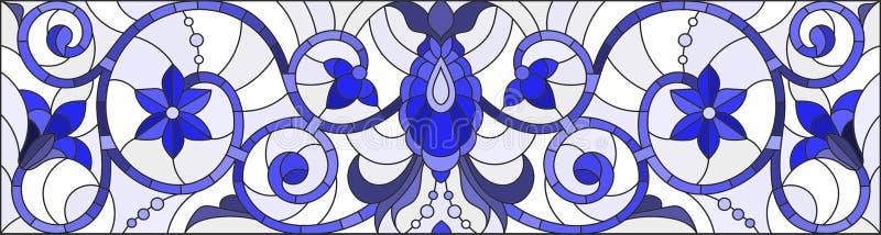 Illustration en verre souillé avec des remous abstraits, des fleurs et des feuilles sur un fond clair, orientation horizontale, b illustration de vecteur
