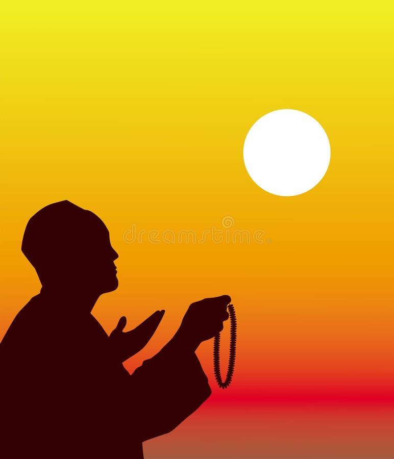 Illustration est sur Ramadan illustration stock