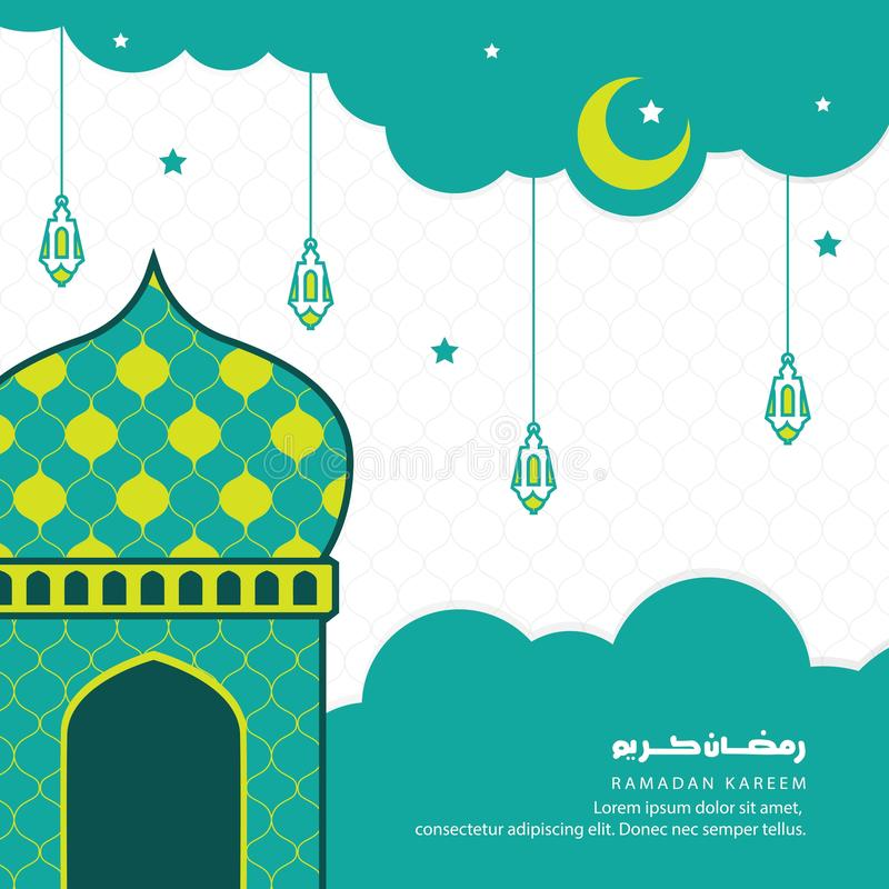 Illustration för Eid Mubarak hälsningkort, vektor för ramadan kareemtecknad film som önskar för den islamiska festivalen för banr stock illustrationer