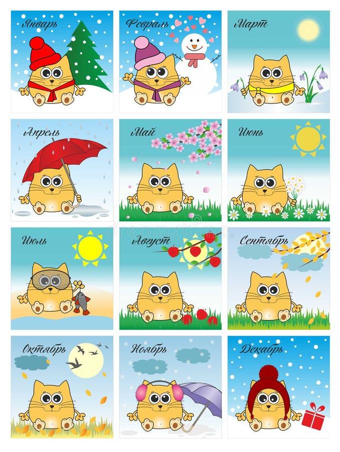 Illustration för en kalender med kattungar säsonger royaltyfria bilder