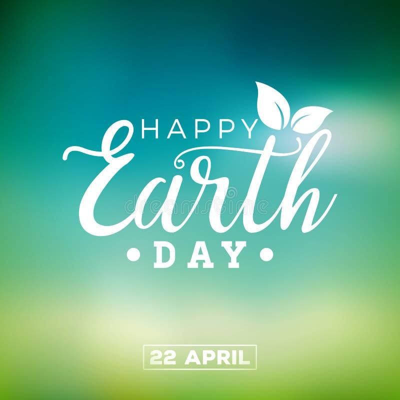 Illustration för jorddag med planeten och det gröna bladet Världskartabakgrund på april 22 miljöbegrepp för designeps för 10 bakg royaltyfri illustrationer