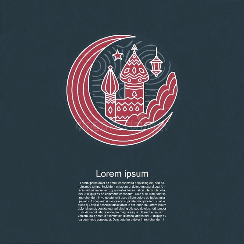 Illustration för kort för design för islamisk för bakgrund för arabiskaramadan mall vektor för islam muslim stock illustrationer