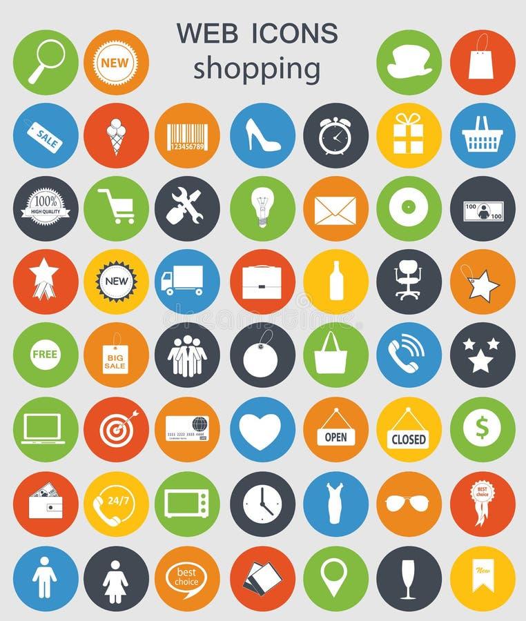 Download Illustration För Shoppingsymbolsvektor Vektor Illustrationer - Illustration av förstoring, dator: 37345645