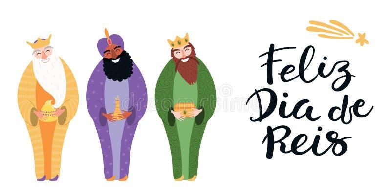 Illustration för tre konungar, citationstecken i portugisiskt vektor illustrationer