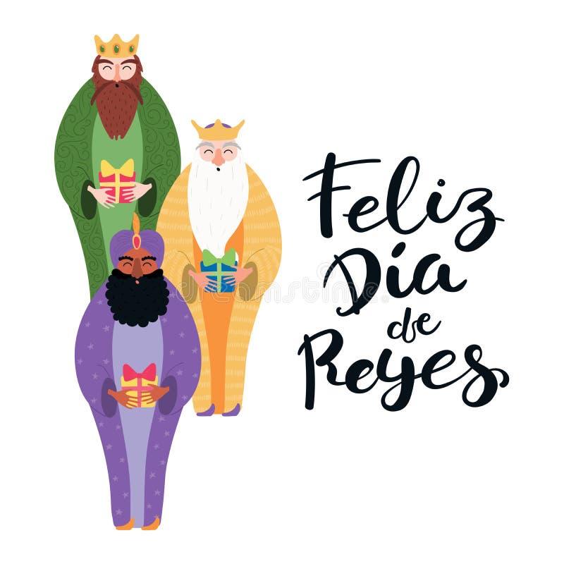 Illustration för tre konungar, citationstecken i spanjor vektor illustrationer
