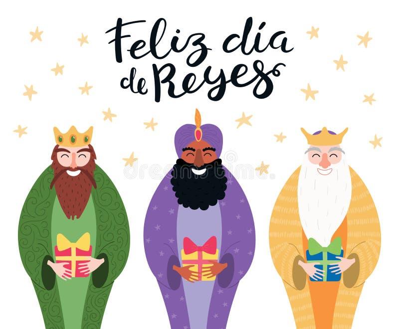Illustration för tre konungar, citationstecken i spanjor royaltyfri illustrationer