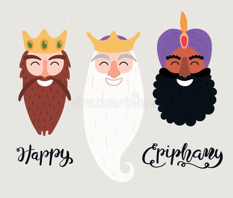 Illustration för tre konungar, Epiphanycitationstecken vektor illustrationer