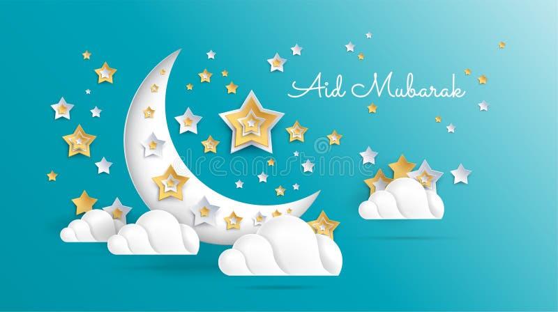 Illustration för vektor för Eid Mubarak hälsningkort - Ramadan Kareem p vektor illustrationer