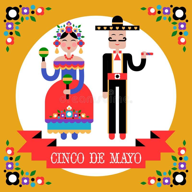 Illustration för vektor för modell för Cinco de Mayo Mexican ferie sömlös stock illustrationer