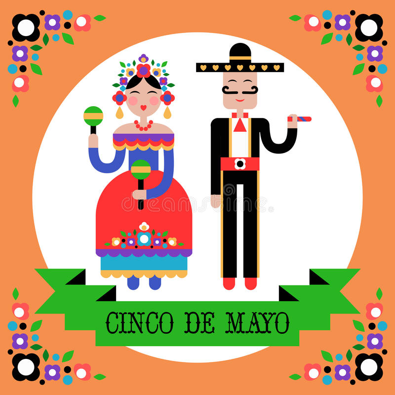 Illustration för vektor för modell för Cinco de Mayo Mexican ferie sömlös vektor illustrationer
