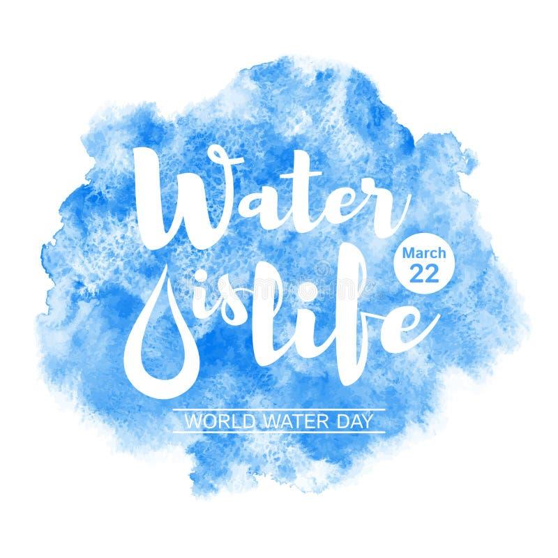 Illustration för vektor för vattenfärg för världsvattendag vektor illustrationer