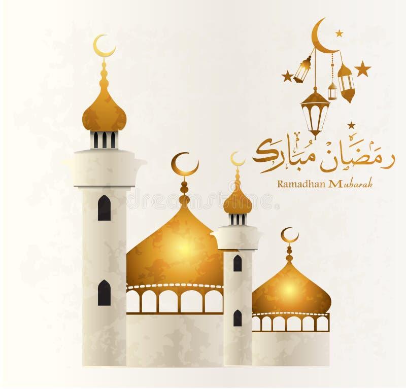 Illustration för vektor för kalligrafi för halvmånformig och för arabiska för Ramadankareem islamisk vektor illustrationer