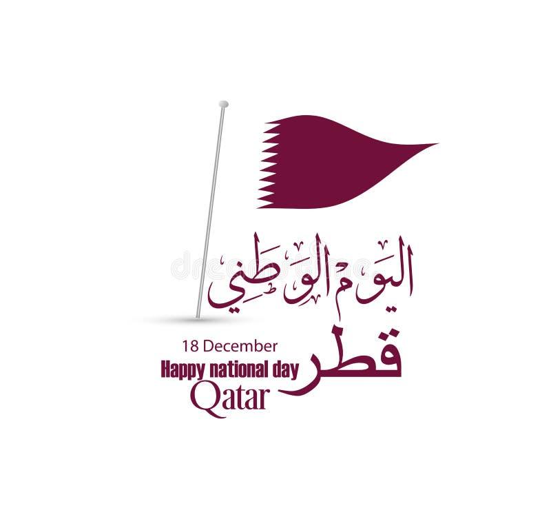 Illustration för vektor självständighetsdagenQatar för nationell dag stock illustrationer