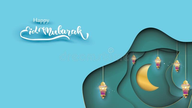 Illustration f?r Eid Mubarak h?lsningkort, ramadan kareem som ?nskar f?r den islamiska festivalen f?r baner, bakgrund, reklamblad royaltyfri illustrationer