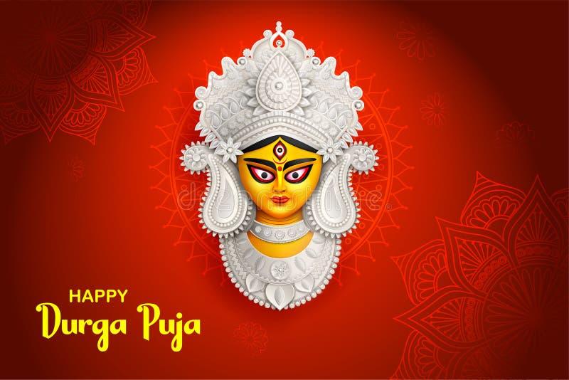 Goddess Durga Face in Happy Durga Puja Subh Navratri background royalty free illustration