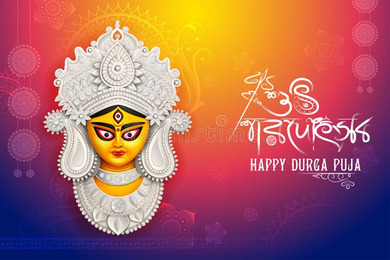 Goddess Durga Face in Happy Durga Puja background vector illustration