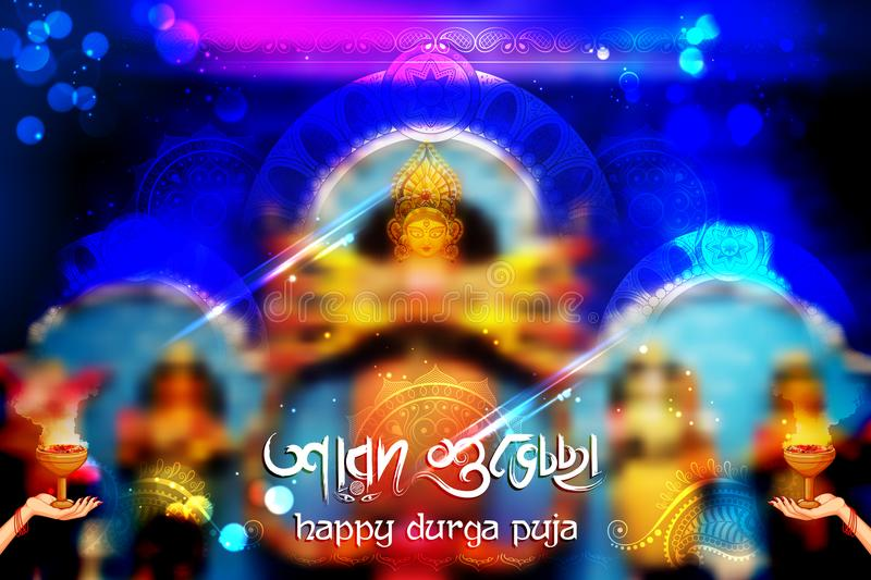 Goddess Durga in Happy Dussehra background with bengali text Sharod Shubhechha meaning Autumn greetings. Illustration of Goddess Durga in Happy Dussehra stock illustration