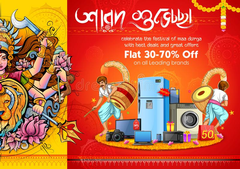 Goddess Durga in Happy Dussehra Sale Offer background with bengali text Sharod Shubhechha meaning Autumn greetings vector illustration