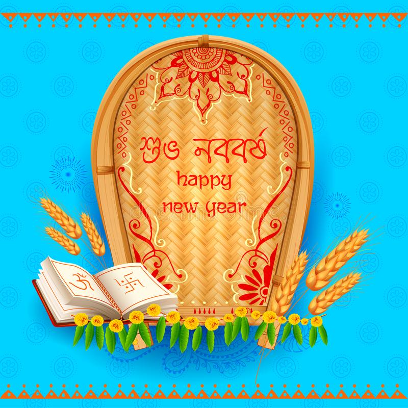 Greeting background with bengali text subho nababarsha antarik download greeting background with bengali text subho nababarsha antarik abhinandan meaning heartiest wishing for happy new stopboris Gallery