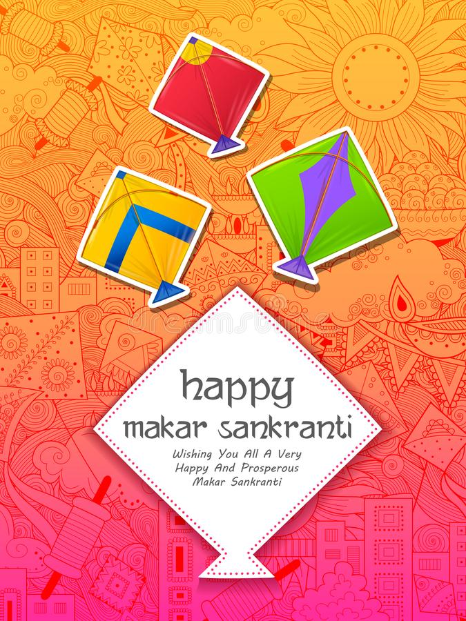 Happy Makar Sankranti wallpaper with colorful kite string. Illustration of Happy Makar Sankranti wallpaper with colorful kite string for festival of India stock illustration