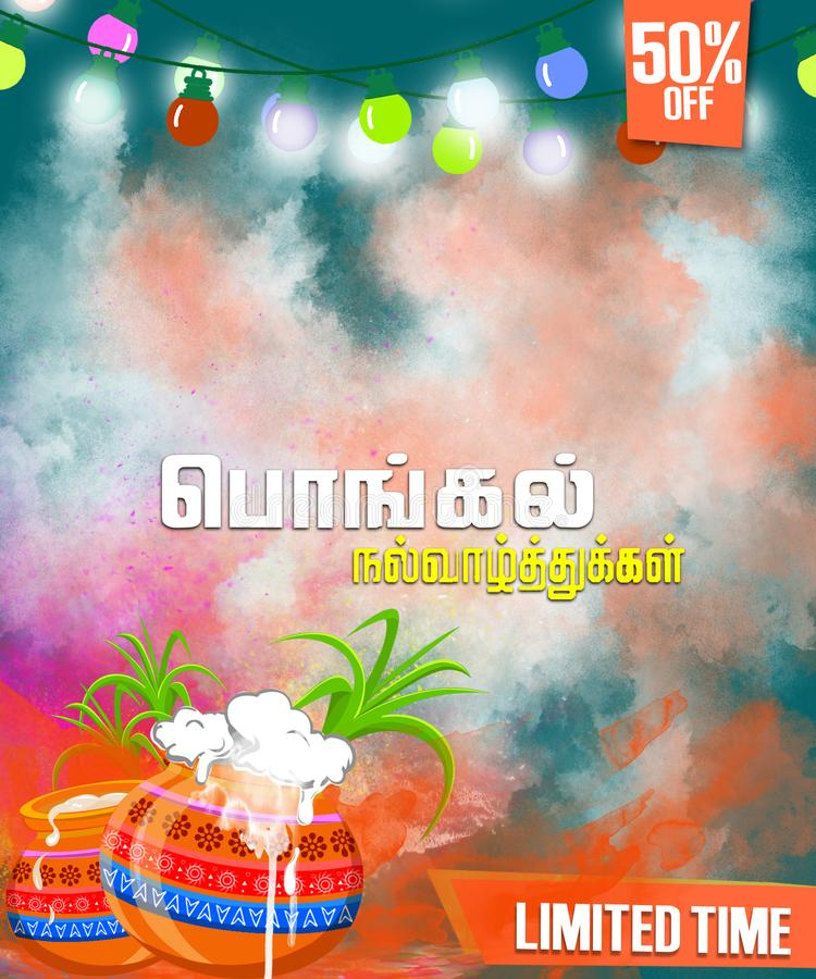 Illustration of happy pongal greeting card background happy pongal download illustration of happy pongal greeting card background happy pongal translate tamil text stock illustration m4hsunfo