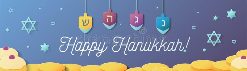 Illustration heureuse de Hanukkah illustration stock