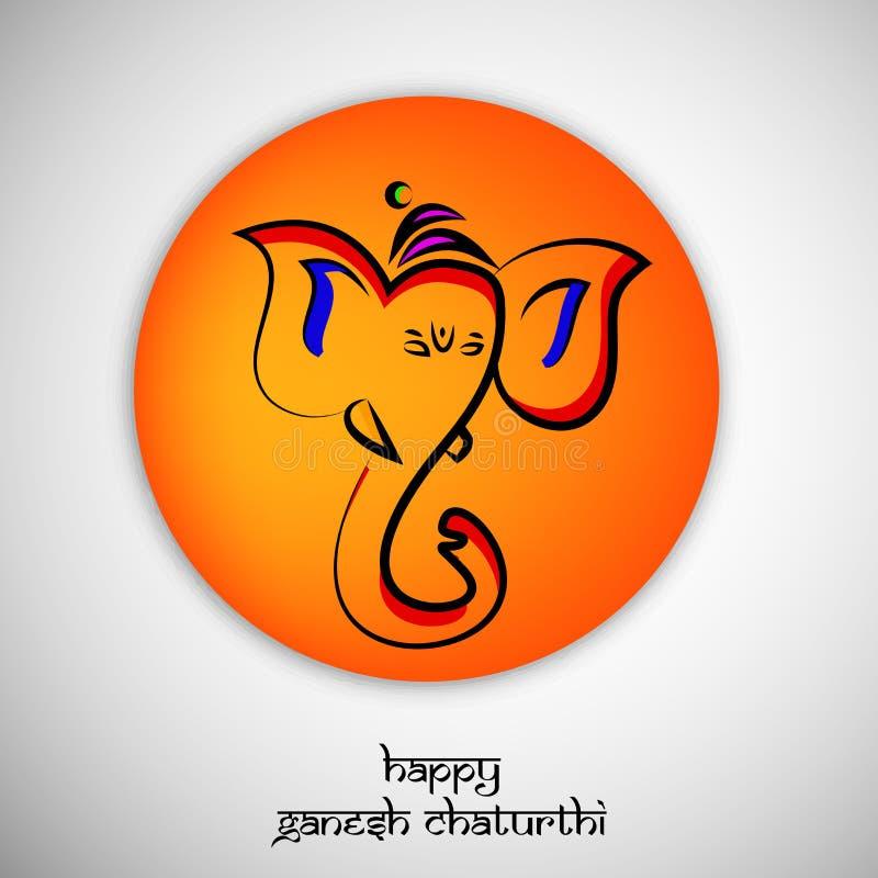 Illustration of Hindu festival Ganesh Chaturthi Background royalty free illustration