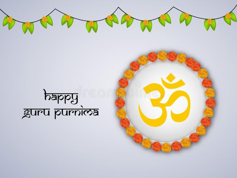 Illustration of Hindu festival Guru Purnima Background royalty free illustration