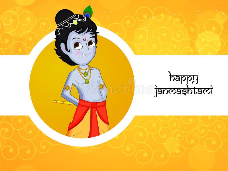 Illustration of Hindu Festival Janmashtami background royalty free illustration