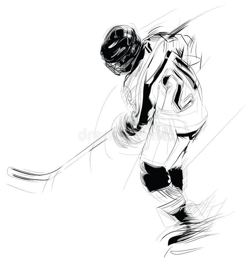 Illustration: hockey player vector illustration