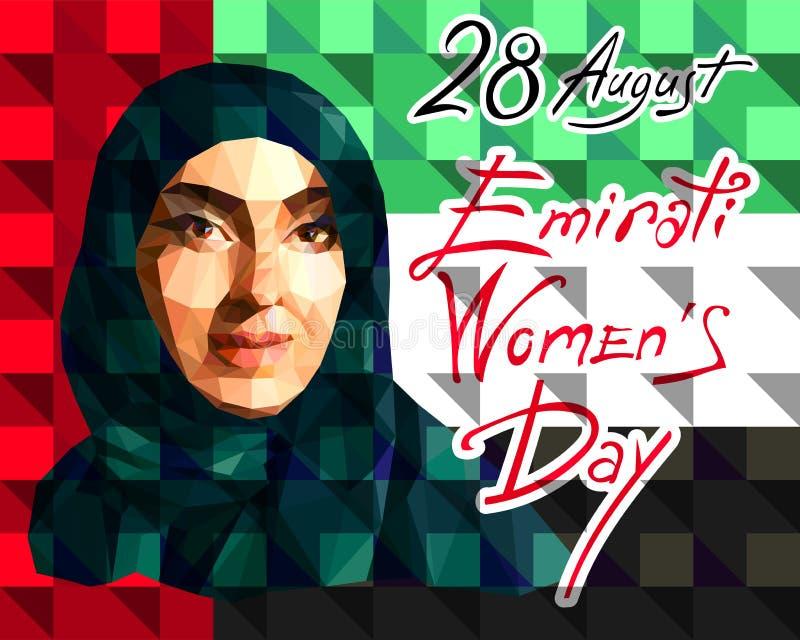 Illustration im Stil eines niedrigen Polygons eingeweiht dem Tag Emirati-Frauen-s lizenzfreie abbildung