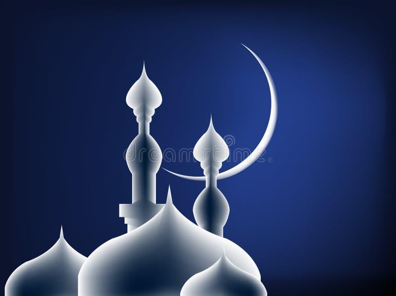Illustration islamique illustration stock