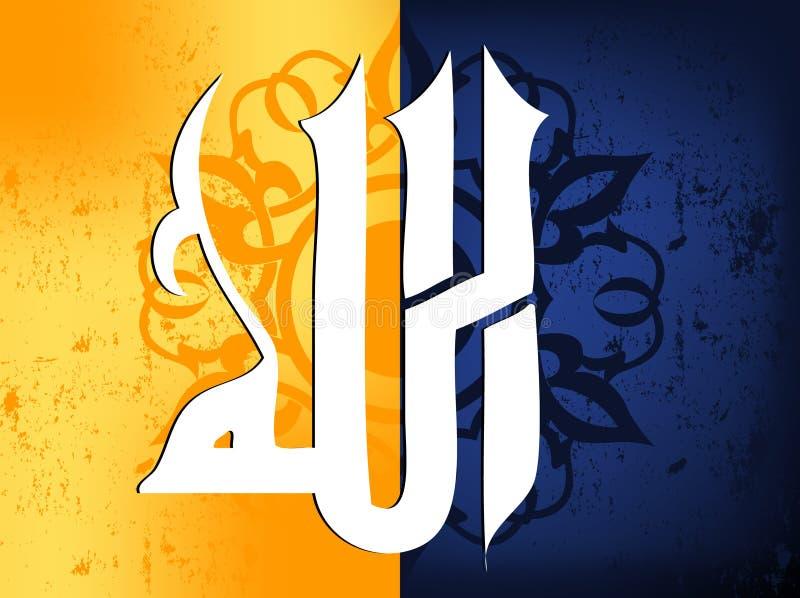 Illustration islamique illustration libre de droits
