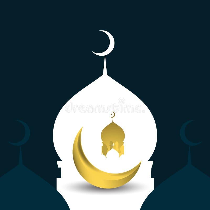 Illustration islamique heureuse de conception de calibre de vecteur de la nouvelle année 1440 illustration de vecteur