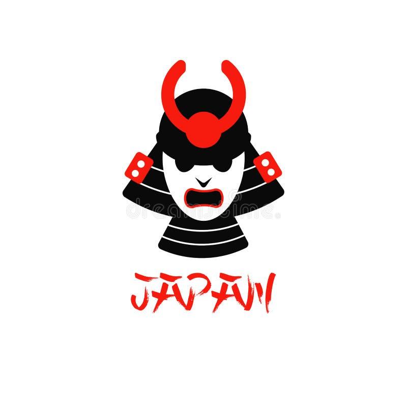 illustration of isolated samurai mask on white stock vector rh dreamstime com samurai lagoon utah samurai lookas