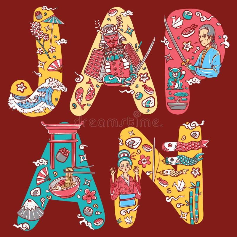 Illustration of japan culture in custom font lettering coloring illustration. Easy to change color stock illustration