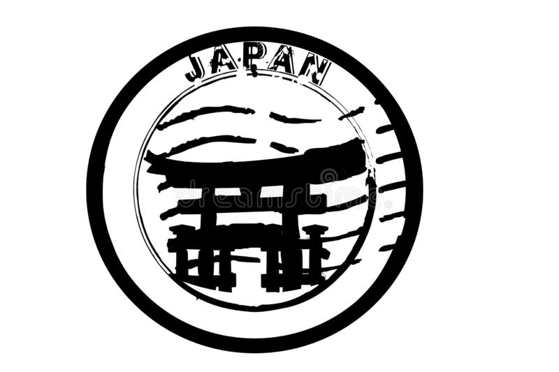 Illustration of Japan gate stamp logo on white background. Illustration japan gate stamp logo white background drawing japanese creation landmark banner labor royalty free stock images