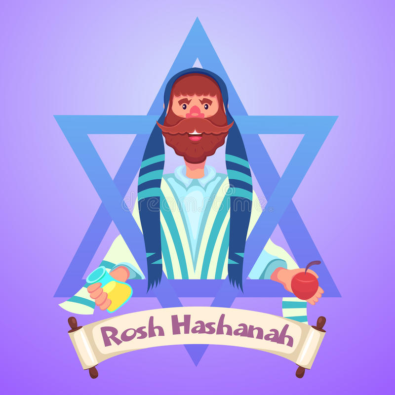 Illustration Of Jewish New Year Rosh Hashanah Yom Kippur royalty free illustration