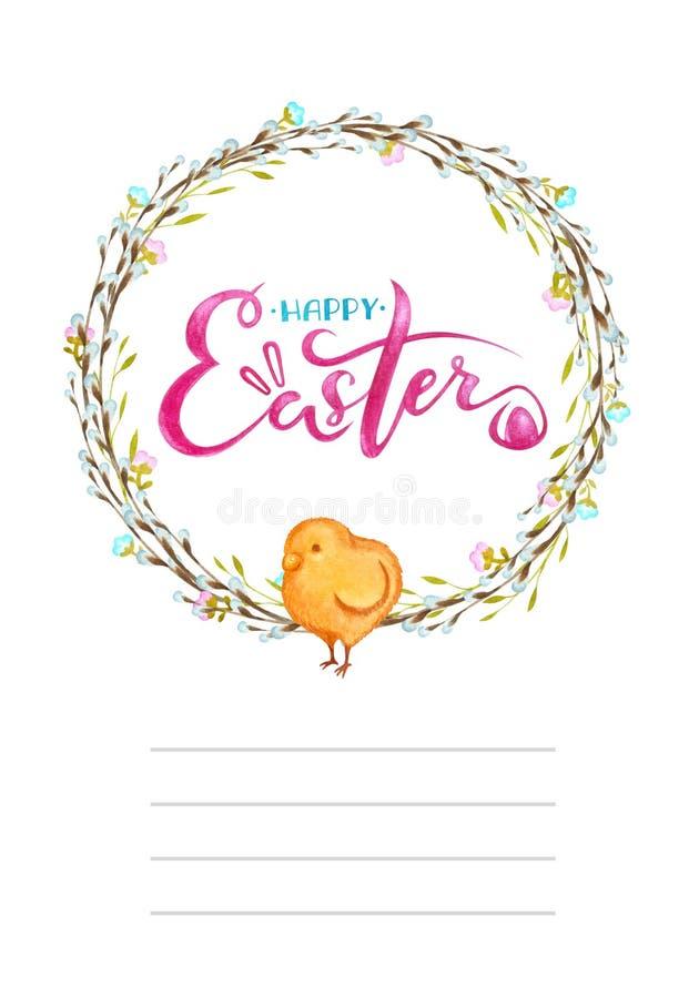 Illustration Joyeuses Pâques d'aquarelle Lettrage pour la carte de voeux illustration stock