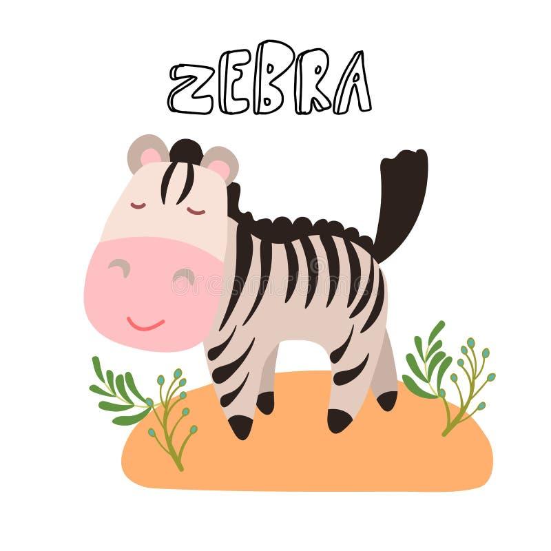 Illustration mignonne de zèbre de vecteur de bande dessinée Animal mignon de safari - petite illustration de bande dessinée de zè illustration libre de droits
