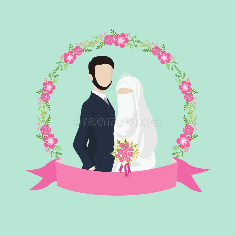 Illustration musulmane de couples de mariage avec des ornements de label et de fleur de ruban illustration stock
