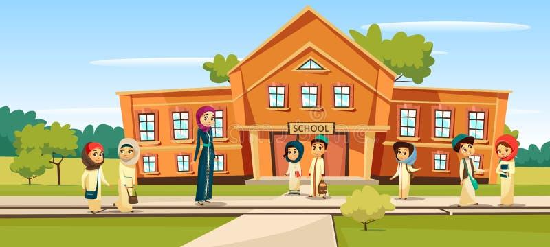Illustration musulmane de vecteur d'école illustration de vecteur