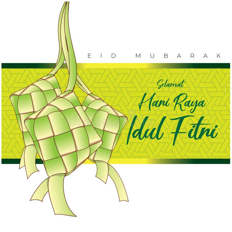 Free Illustration Of Happy Day Eid Al-Fitr Greeting Card. With Arabic Ornament In The Background. Stock Photos - 183160303